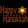 Happy Hunakkah 02