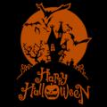 Haunted House Happy Halloween