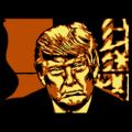 Donald Tump Trumpkin 01