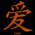 LOVE_MOCK.png